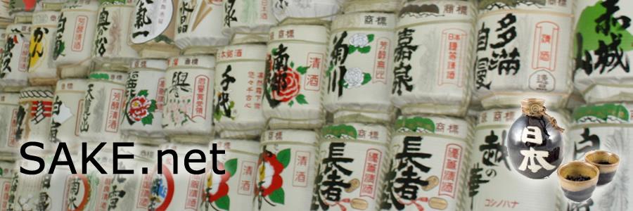 Sake.net | JAPANESE SAKE